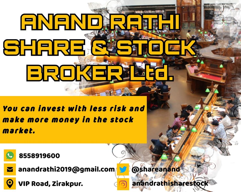 Anand Rathi Share and Stock Broker Ltd